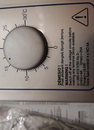 Регулятор электрического нагрева Salda EKR 15.1 P + датчик.