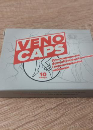 VenoCaps (Вено Капс) - средство от варикоза