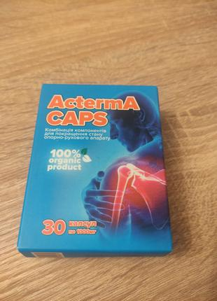 Натуральні капсули для суглобів і спини ActermA Caps