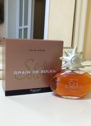 Fragonard grain de soleil, пв 100 мл, стародел