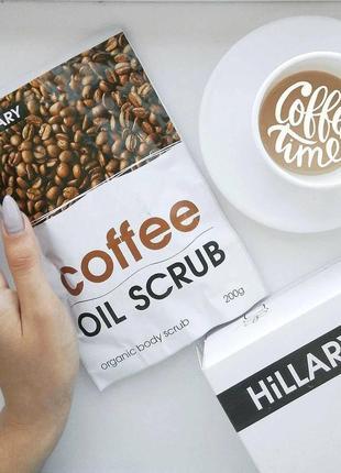 Скраб кофейный для тела Hillary. 100% Оригинал. Сделано в Украине