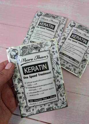 Кератин для лечения волос
