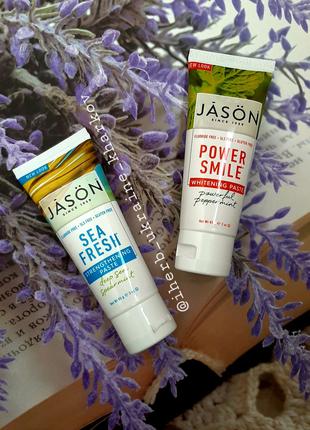 Зубная паста Jason 85 грамм