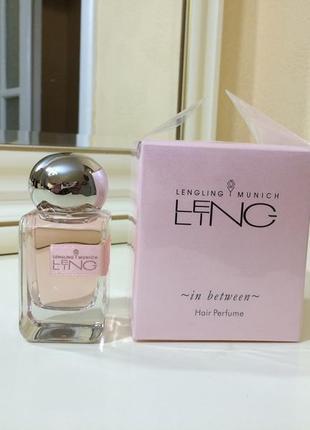 Духи lengling in between, munich hair perfume, 50 мл