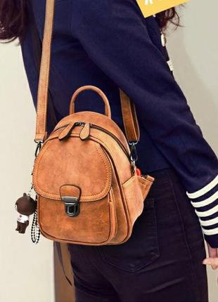 Рюкзак сумочка коричневый