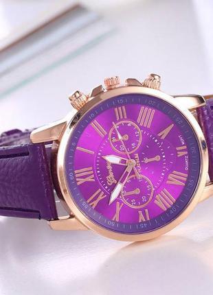 Часы geneva фиолетовый