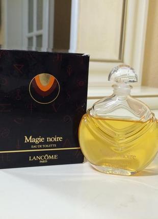 Духи винтажные lancome magie noire, тв 30 мл