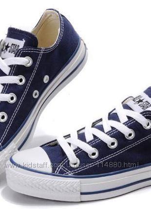 Легендарные кеды Конверс (Converse), высокие и низкие