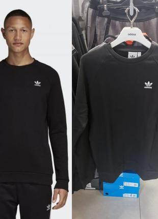 Оригинальная толстовка Adidas Essentials DV1600