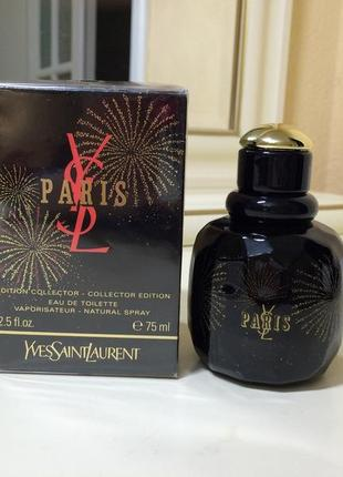 Yves saint laurent paris edition collector, пв 75 мл