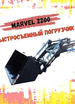 Быстросъемный погрузчик на трактор МТЗ (швидкознімний КУН)