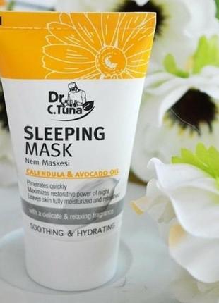 Ночная маска для лица с маслом календулы и авокадо Farmasi