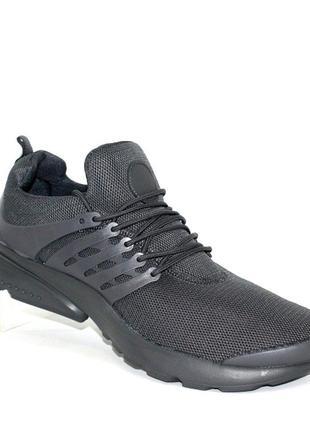 Чоловічі сірі текстильні кросівки a2028-4