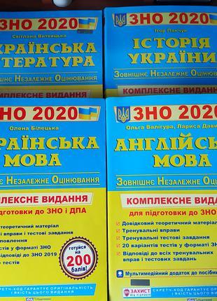 Комплект ЗНО 2020 (Английский,Украинский,литература ,История)