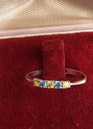 Кольцо, серебро 925 пробы, тризуб, топаз, цитрин, р.18