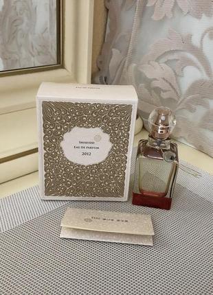 Shiseido eau de parfum 2012