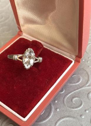 Кольцо винтажное серебро ссср 875 звезда, горный хрусталь, р.17,5