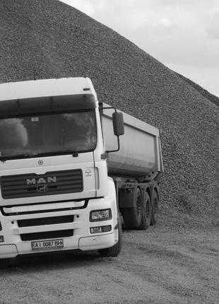 Щебень от 25 тонн Парутино