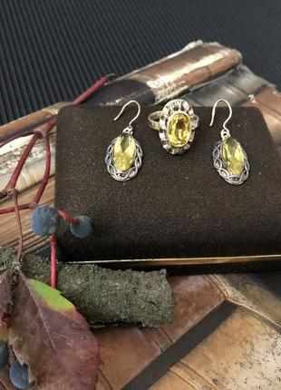 Набор серьги и кольцо ссср, серебро 875 звезда, лимонный цитрин