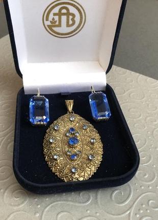 Серьги винтажные топаз ссср 875 звезда серебро русские самоцветы