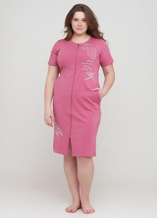 Халат rukim  розовый 8008-44