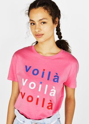Розова футболка з принтом