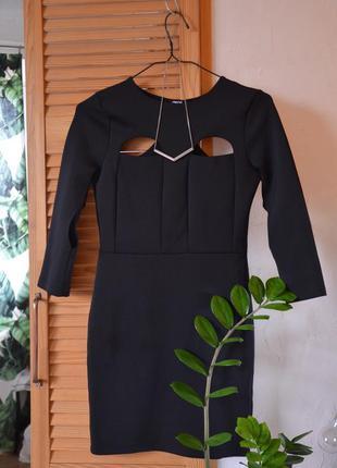 Платье с вырезами asos