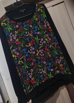 Комбінована кофта джемпер светр великого розміру