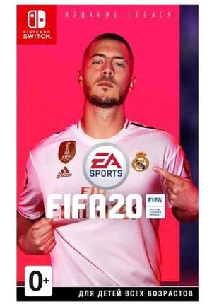 FIFA 20 Nintendo Switch русская версия , картридж