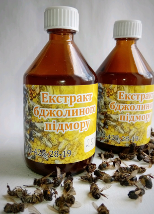 Настойка пчелиного подмора, экстракт пчелиного подмора