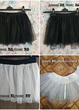 Фатиновая юбочка для танцев,танцевальная юбка,юбка для танцев