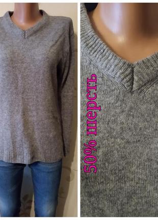 Теплый свитер джемпер пуловер . натуральная шерсть