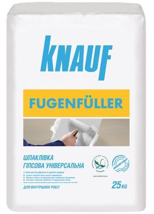 KNAUF Фугенфюллер (25 кг) Шпаклёвка