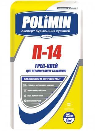 """POLIMIN П-14 """"ГРЕС"""" (25 кг) клей для плитки"""