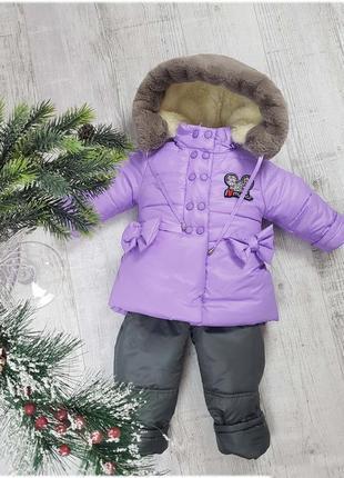 Детский зимний комбинезон на овчине