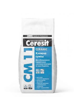 CERESIT СМ-11 (5 кг) клей для плитки