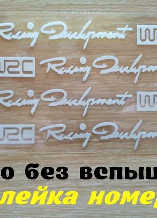 Наклейки на ручки WRC Белые номер 3,диски, дворники машины