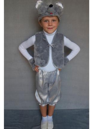 Детский карнавальный костюм для мальчика «Мышонок»