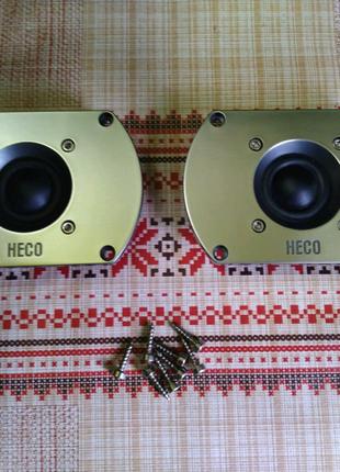 ВЧ динамики Heco, до 110 Ват, до 40 кГц, 90 db, Шелк ! HiFi