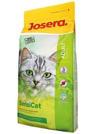 Josera SENSICAT – корм для кошек с чувствительным пищеварением...