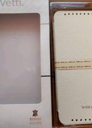 Чехол-Книжка Vetti Craft Lenovo S930 Hori Cover-white