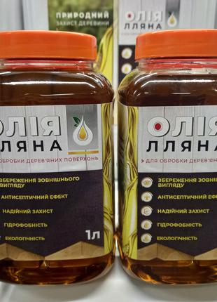 Льняное масло для дерева 1 л