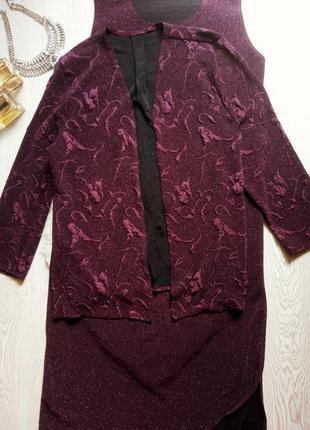 Бордо жакет длинный вечерний нарядный комплект с платьем миди ...