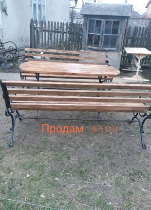 Садові меблі для вашого приємного відпочинку.Приємні ціни,від 600