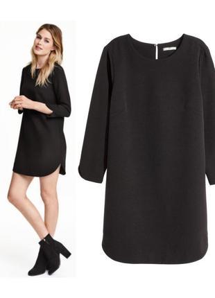 Черное прямое платье xxs