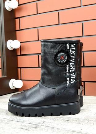 Натуральная кожа теплющие зимние кожаные ботинки угги на модно...