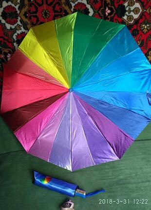 Зонт радуга.