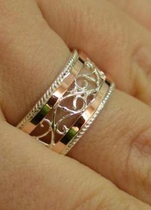 Обручальное серебряное кольцо с золотом обр25