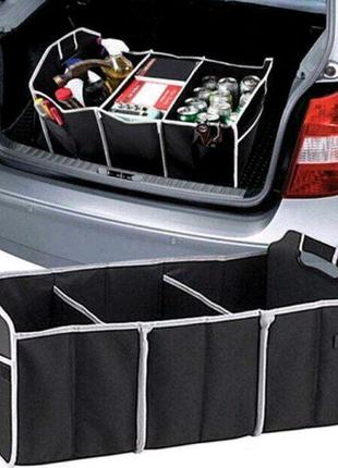 Сумка-органайзер в багажник для авто