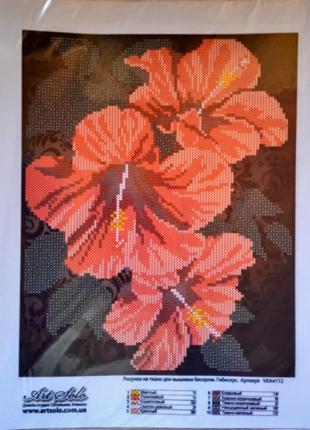 Схемы для вышивки бисером цветы